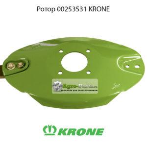 Ротор 00253531 Krone