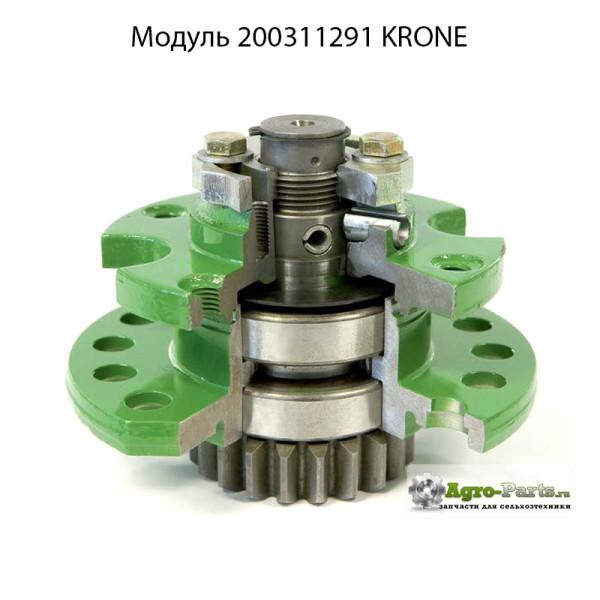 Модуль 200311291 KRONE