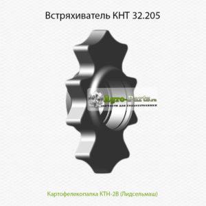 Встряхиватель КНТ 32.205
