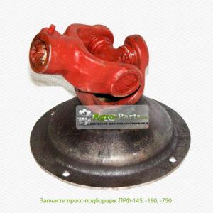 Шарнир с диском (колокол) ПРП 05.00.040.