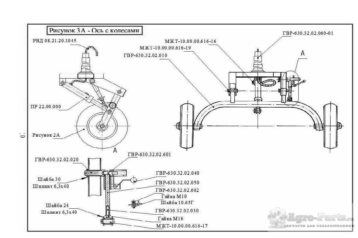 GVR630_011